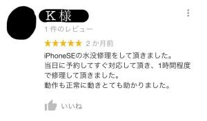 IMG-9035