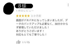 IMG-9036