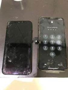 IMG-5091