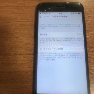 IMG-5850