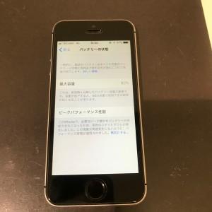 IMG-6529