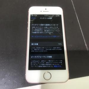 IMG-8167