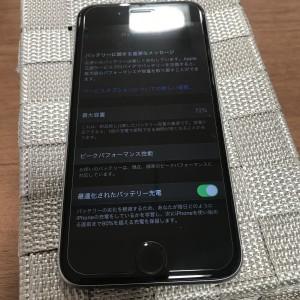 IMG-8221