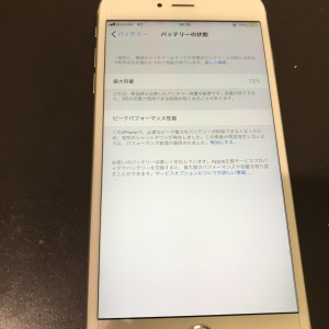 IMG-8503