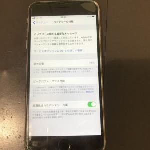 IMG-8518