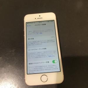 IMG-8607