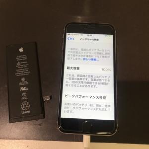 IMG-8624