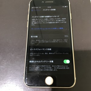 IMG-8705