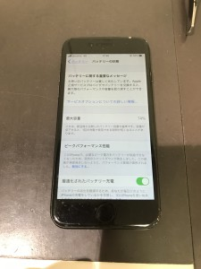 IMG-8759