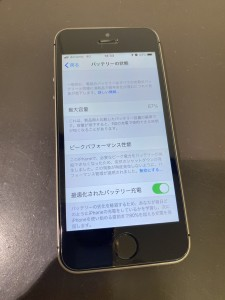 IMG-2224