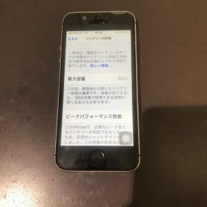 IMG-8933