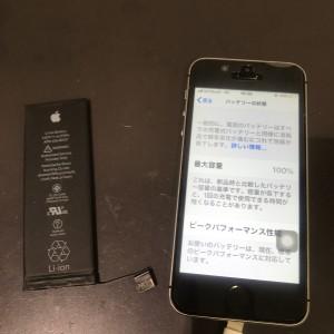 IMG-8934