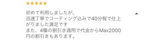 IMG-4526