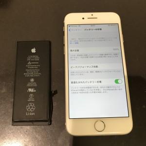 IMG-9209