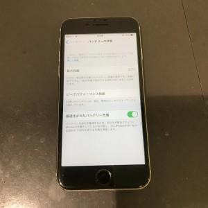 IMG-9226