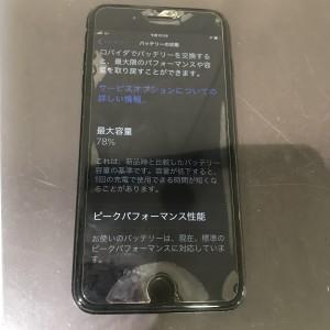IMG-9414