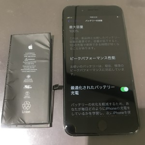 IMG-9415
