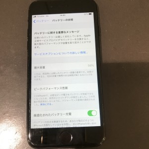 IMG-9762