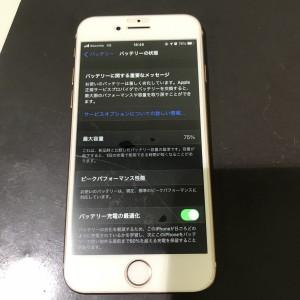 IMG-9777