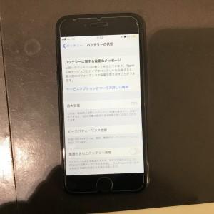IMG-9782