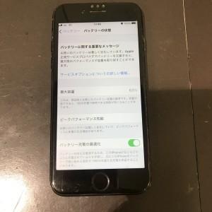 IMG-9806