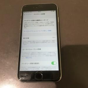 IMG-9855