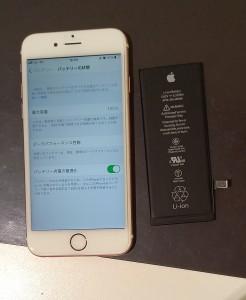 iphone 強化ガラス 貼り換え