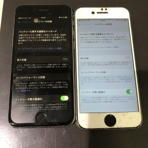 IMG-9909