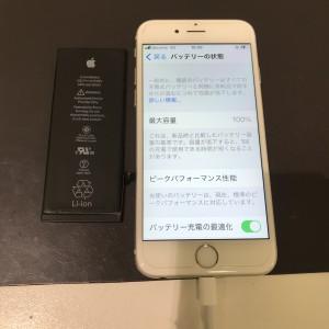 iPhone6s 電池交換