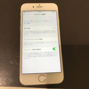 アイフォン6s 電池交換