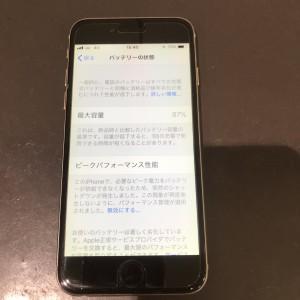 iPhone6 電池交換