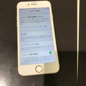 アイフォン7 電池パック交換