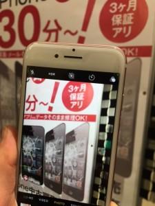 iphone7 外カメラ