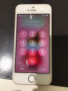 iphoneSE 画面割れ