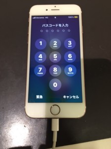 iphone6s 充電部分