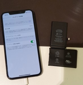 iphone Ⅹ バッテリー