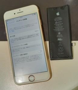 iphone8 バッテリー劣化