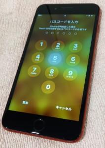 iphone8plus ガラスコーティング