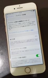 iphone バッテリー 劣化
