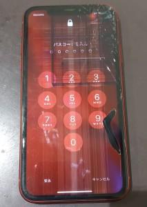 iphone11 液晶破損 画面割れ