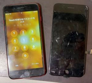 iphone8plus 画面割れ