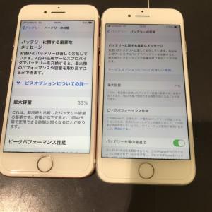 iPhone2台分 バッテリー交換