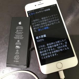 iPhone7 電池パック交換