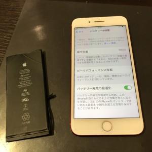 アイフォン7プラス 電池交換