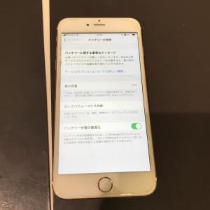 アイフォン6sプラス 電池パック交換