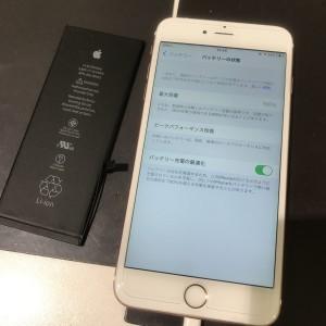 アイフォン6sプラス 電池交換