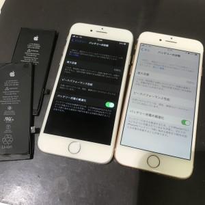 アイフォン 2台分 バッテリー交換