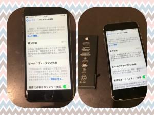 アイフォン バッテリー交換