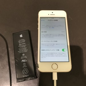 アイフォンSE 電池交換