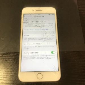 iPhone7plus 画面修理 バッテリー交換
